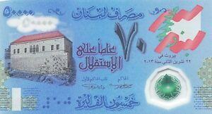 Lebanon 50000 Livres 2013 Commemorative UNC Lot #2