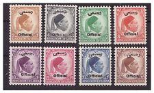 LIBIA INDIPENDENTE 1952 - SERVIZIO SERIE  NUOVA **