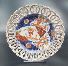 ANCIENNE ASSIETTE IMARI JAPON PORCELAINE CHINESE JAPONISM PORCELAIN PLATE 5