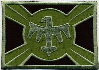 Starship Troopers Federal Flag Patch in OD [olive drab] ~ Iron-on