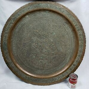 """STUNNING ANTIQUE ENGRAVED COPPER  26 1/2""""  HAND MADE PERSIAN?"""