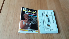 PETULA CLARK  DOWNTOWN 16 TRACKS 1988 GERMANY PAPER LABELS