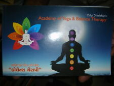INDIA - DILIP DHOLAKIA'S ACADEMY OF YOGA AND BALANCE THERAPY PAGES 118 GUJARATI