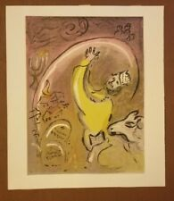 Orig Color Lithograph MARC CHAGALL Verve Le Bible SOLOMON 1956 Unframed