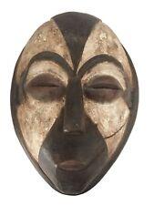 African Bamileke Mask Cameroon