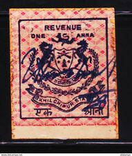 INDIAN PRINCELY STATE KHILCHIPUR 1AN REVENUE FISCAL RARE OLD STAMPS #C5