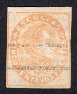 Venezuela 1876-1878 stamp Mi#Stempelm 5III MNG RARE! R!R