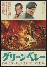 GREEN BERETS Japanese B2 movie poster JOHN WAYNE DAVID JANSSEN VIET-NAM NM