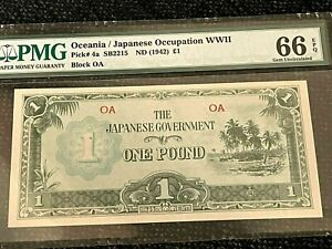 Oceania Japanese Occupation WWII 1 Pound ND (1942) Pick 4a