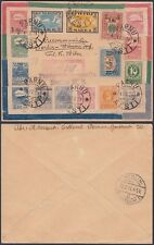 Estonia 1921- Registered cover to Berlin from Parnu.......(DD) MV-986
