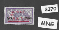 #3370  80.00 Mark  MNG stamp Sc99 1922 Memel / Lithuania / Prussia / Germany WWI