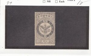 KOREA STAMP MH STAMPS COLLECTION LOT  #F-7