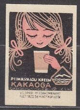 SU EESTI SR 1966 Matchbox Label - #424a lab. Milk protein, cream with cocoa.