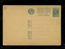 Russia. 1932 Agitational / advertising card SC. # n/a, mint.