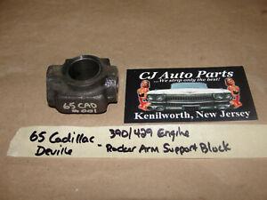 65 Cadillac Deville 390/429 Engine ROCKER ARM SHAFT SUPPORT BLOCK #001 (1 BLOCK)