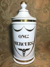 """10"""" Antique 1800's Apothecary French Old PARIS Porcelain Jar """"ONG: MERCUR: S:"""""""