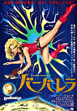 Vintage Japanese Barbarella A3 Movie Poster Print