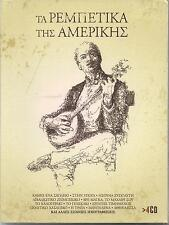 Ta Rebetika Tis Amerikis - Various / Greek Rebetiko Music 4 CD