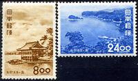 JAPON N° 476/7 NEUFS**