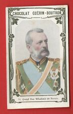 RUSSIA RUSLAND PRINCE WLADIMIR WITH MEDAL VINTAGE CARD 626