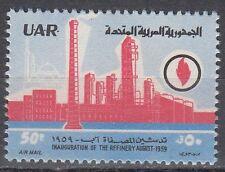 Syrien Syria UAR 1959 ** Mi.V60 Erdöl-Raffinerie Oil Refinery