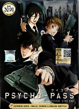 ANIME DVD~PSYCHO-PASS COMPLETE TV SERIES VOL.1-22 END [ENGLISH SUBTITLE] REG ALL