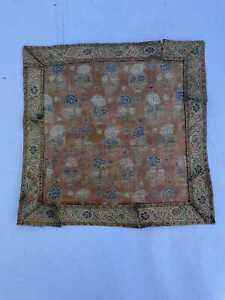 Safavid Woven Silk with Gold Threads Textile Fragment