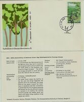 Thailand Stamps:1979 Arbor Day First Day Cover
