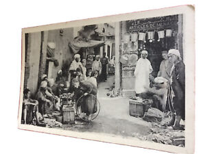 Constantine. Rues Arabes.  Algeria.  Vintage Postcard