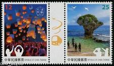 Visit Taiwan Tourism Taipei 2015 mnh pair Taiwan w/gutter