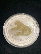2010 AUSTRALIAN LUNAR YEAR OF THE TIGER 1 OZ OUNCE SILVER COIN GOLD GILDED