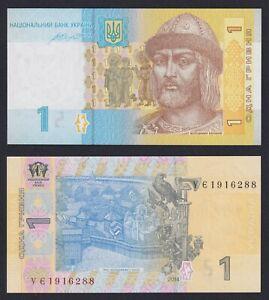 Ucraina 1 hryvnia 2014 FDS/UNC  B-06