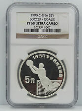 1990 China S5Y Soccer Goalie Silver Five Yuan Coin NGC PF 68 Ultra Cameo F72