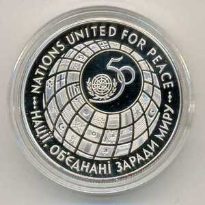 Ukraine 50th Anniv United Nations 1 oz Silver 2,000,000 Karbovanets 1995 Proof