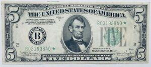 1934-C $5 Federal Reserve Star Note NY Narrow Star - Off Center Rev. FR #1959-B