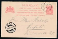BRIEFKAART 5 + 5 CT., GEUZ. 58 a  VENLOO - CREFELD 13 OCT 01   Zk587