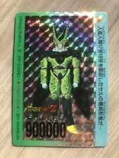 Dragon Ball PP Card 845 Soft Prism Part 20 Dbz Carte Amada Japan