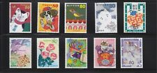 JAPAN 2003 GREETINGS (BEST WISHES) COMP. SET OF 10 STAMPS SC#2850-51 FINE USED