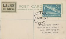 "BULGARIEN 1948 Handelsschiffahrt 50 L Dampfer ""Rodina"" Flugpost ""SOFIA - LONDON"""