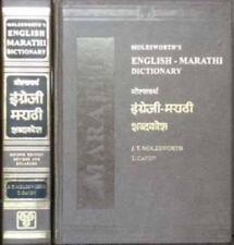 English and Marathi Dictionary