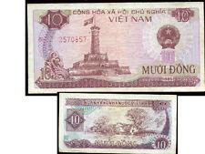 VIETNAM   10 Dông, 1985  ( 2570857 )