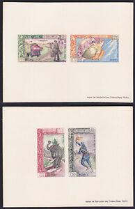 LAOS 1962 DELUXE PROOFS Phil. Exhibit. set of 2 VF