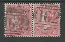 SG66b THE 1857 4d ROSE-CARMINE THICK GLAZED PAPER PAIR CAT £750+