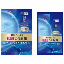 ☀2019 NEW Rohto Hada labo SHIROJYUN PREMIUM Whitening Jelly mask Japan F/S