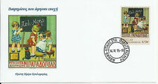 Greece 2014 - 2015 - Fdc with self adhesive stamp from booklet - unofficial