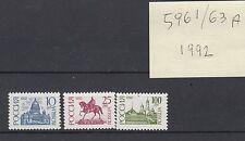 Russia 1992 serie simboli nazionali carta patinata 5961A-63A   MNH