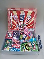 Japanese Foods Orion Assortment Candy Box Chocolate Snack from Japan F/S #4310