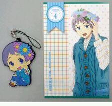 Free! ES birthday party Nitori Aiichiro rubber strap set Samezuka eternal summer