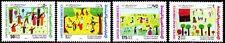 UAE 1994 ** Mi.437/40 Kunst Art | Kinderzeichnungen Children Paintings