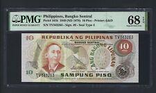 Philippines 10 Piso 1949(1978) P161b Uncirculated  Grade 68 Top Pop